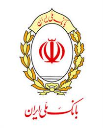 فروش روان ارز مسافرتی در شعب بانک ملی ایران