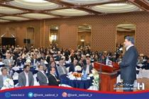 نخستین همایش «۵۰۰ مشتری برتر بانک صادرات » برگزار شد