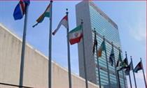بهبود ۱۱ پلهای ایران از نظر درآمد سرانه ملی در جهان طی ۳ سال