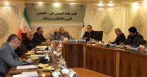 راهاندازی بورس بینالملل در مناطق آزاد