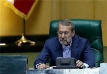 گزارش غیرعلنی لاریجانی از وضعیت اقتصادی کشور در مجلس