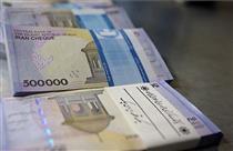 اعطای تسهیلات به مدیران از محل اعتبارات دولت ممنوع شد