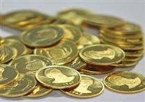 قیمت سکه طرح جدید ۱۰.۵ میلیون تومان