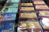 الزام پرداخت مالیات از سوی خریداران سکه