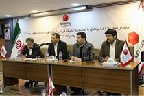 برگزاری انتخابات اعضای شورای هماهنگی بیمه ما