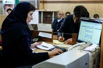 کسب و کار زنانه در اقتصاد مردانه