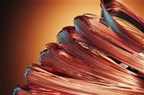 عرضه مس مفتول، کاتد و کم عیار در تالار محصولات صنعتی و معدنی