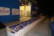 ارسال۸کانتینرلوازمضروری برای زلزله زدگان توسط ایران کیش
