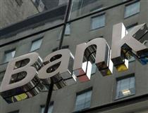 سود ۱.۳ تریلیون دلاری صنعت بانکداری در جهان