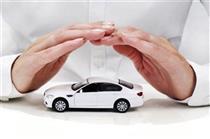 سرمایه بیمه بدنه خودرو خود را افزایش دهید