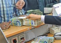 افزایش منابع و پرداخت تسهیلات بانک صادرات