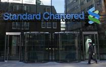 احتمال جریمه مجدد «استاندارد چارترد»