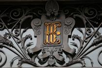 بانک مرکزی اسپانیا مورد حمله سایبری قرار گرفت