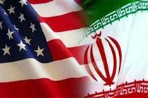 نیویورک تایمز: ترامپ علاقمند به تجارت با ایران است