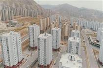 قیمت مسکن در تهران ۹ برابر یاسوج