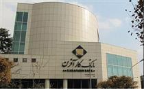 بانک کارآفرین، لیدر حمایت از کارآفرینی در کشور است