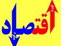 اقتصاد ایران دوباره اسیر رکود تورمی میشود؟