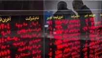 تامین مالی از طریق بورس تسهیل میشود
