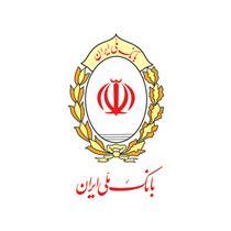شناسه برخط «شهاب» را از شعب بانک ملی ایران بگیرید
