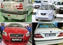 سناریوهای جدید برای قیمتگذاری خودرو