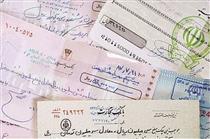 بی نیازی مشتریان بانک ملی از مراجعه به شعب برای واگذاری چک