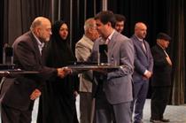 اهدای جایزه ملی سرامدان اقتصاد ایران به بیمهکوثر