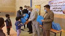 هدیه بانک سرمایه به دانش آموزان مناطق محروم سیستان و بلوچستان