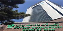 بانک توسعه صادرات عضو کانون بانکهای ایرانی در اروپا شد