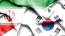 مقامات نفتی کره جنوبی وارد تهران شدند