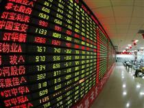 دهن کجی اقتصاد چین به جنگ تجاری