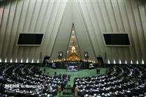 احتمال تحقیق و تفحص از نحوه واگذاری ایران ترانسفو