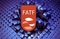 تلاش آخر ایران در FATF