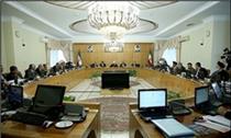 لایحه دائمی شدن قانون مدیریت خدمات کشوری تصویب شد