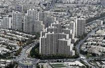 تغییرات قیمت زمین و ساختمان مسکونی کلنگی در شهر تهران
