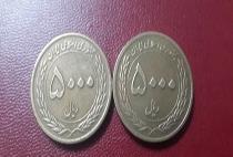 سودجویی جدید با سکههای پول!