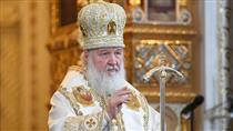 بالاترین مقام مسیحیت در روسیه بیت کوین را تحریم کرد