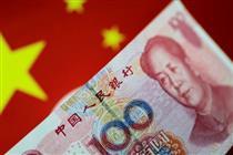 چین با ژاپن قرارداد سوآپ ارزی امضاء میکند