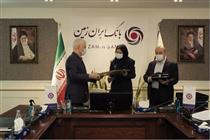 اعلام شعب برتر بانک ایران زمین