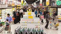 کاهش قدرت خرید، هشداری برای تولید