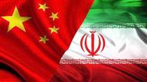 حریری رییس اتاق  بازرگانی مشترک ایران و چین شد
