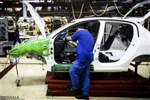 نیاز خودروسازان به تزریق ۵ تا ۱۰ هزار میلیارد تومان نقدینگی ضروری است