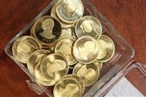 سکه هنوز ۱۰۰ هزار تومان حباب دارد