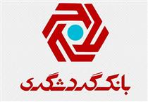 برگزاری مجمع بانک گردشگری لغو شد