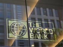 گزینه نهایی ریاست بر بانک جهانی مشخص شد