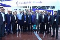 حضور فعال بانک رفاه در نمایشگاه ایران هلث