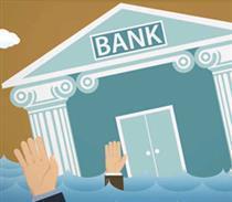 تمام راه های ارتباطی بانکی ایران با جهان