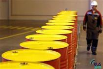 عرضه نفت کوره شرکت ملی نفت در بورس انرژی