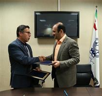 توافق برای تأسیس نخستین مرکز مالی بینالمللی ایران