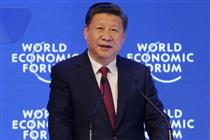 تداوم بازی تجاری ژی جینگ پینگ و ترامپ