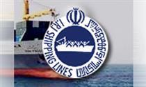 کشتیرانی ایران در بورس لندن لنگر نمی اندازد